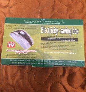 Энергосберегатель электроэнергии