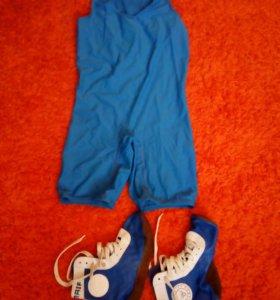 Спортивная одежда для вольной борьбы