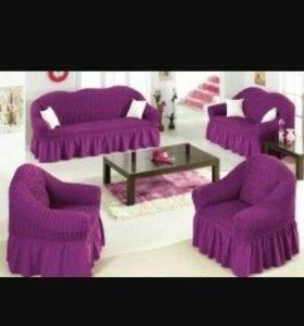 Чехлы на диван и кресла под заказ