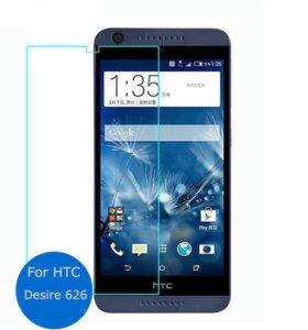 Защитное стекло HTC Desire 626