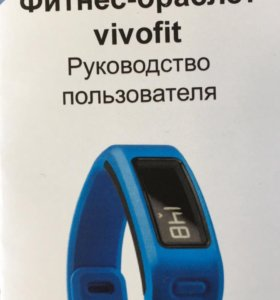 Garmin Vivo fit