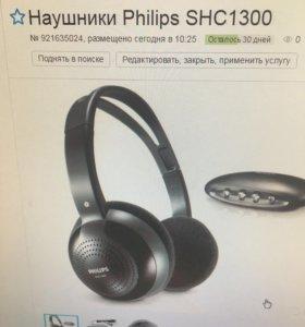 Philips SHC 1300