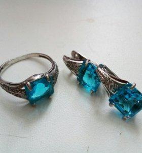 Серебро . Набор : кольцо и серьги .