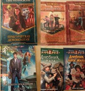 Книги(много)