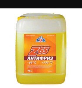 Антифриз желтый