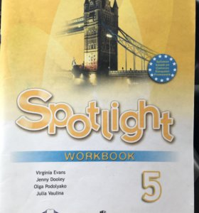 Рабочая тетрадь Spotlight 5 класс