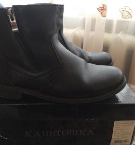 Ботинки на мальчика (осень)