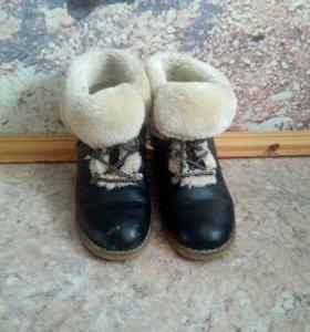Весенние детские ботинки.