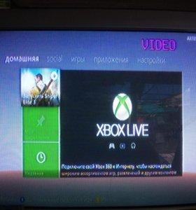 Xbox 360 Прошивка 3.0