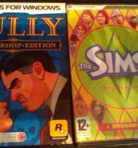 Bully Sims3