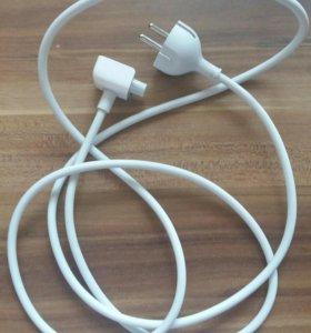 Удлинитель для Apple Macbook новый оригинал