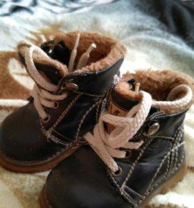 Ботиночки для вашего малыша