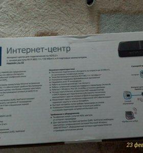Zyxel adsl2+ wifi