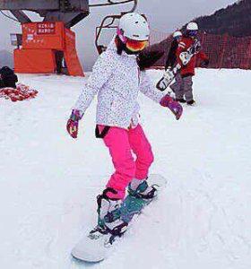 Костюм сноубордический женский
