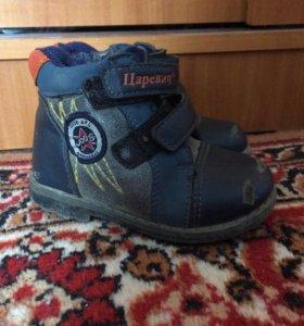 Демисезонные ботиночки для мальчика