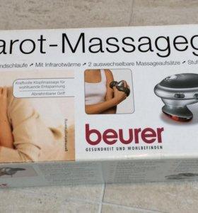 Инфракрасный массажер Beurer mg70