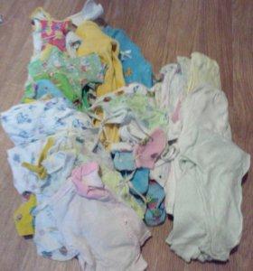 Вещи для новорожденной девочки