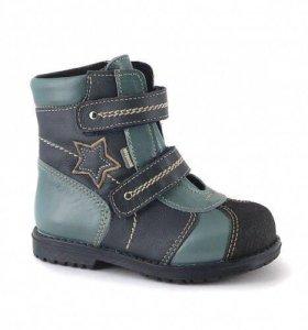 Детская обувь ботинки демисезонные