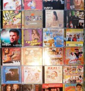 СД и ДВД музыкальные диски