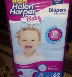 Подгузники Helen Harper 4