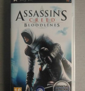 Assassin's creed psp