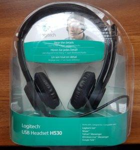 Гарнитура Logitech USB h530(новые)