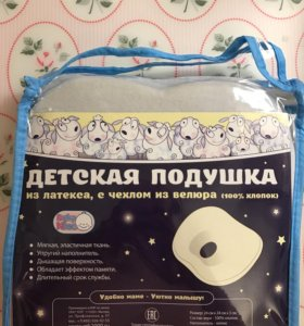 Подушка бабочка НОВАЯ + подарок
