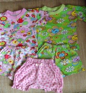 Одежда детская рост 86