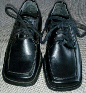 Туфли на мальчка