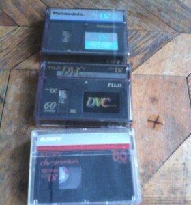 Касеты miniDV для видио камеры