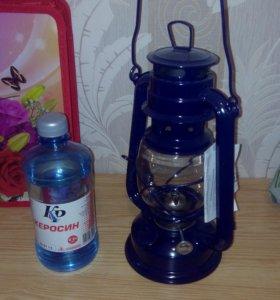 Лампа с керосином