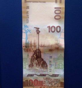 Крым 100рублей