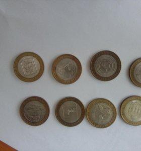 Монеты юбилейные 10р