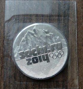 Монеты Сочи в блистере