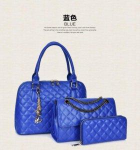 Набор сумок 3 предмета