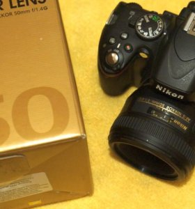 Nikon 50/1.4 G Nikkor