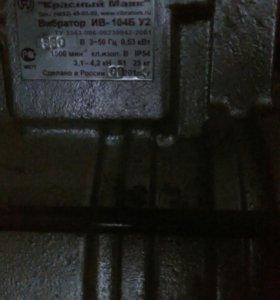 Вибратор площадочный ИВ104Б У2