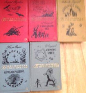 Библиотека приключений 11 томов