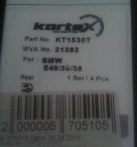 Заднии тормазные колодки для BMW X5/E46/39/38/Z8