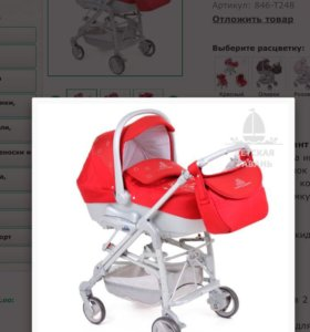 Детская коляска Cam Elegant Family