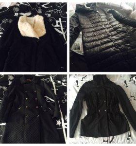 Пальто плащ ветровка пуховик куртка