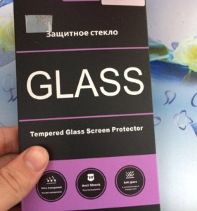 Закаленное стекло для iPhone 9H
