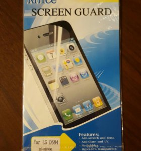 Защитное/бронь стекло для LG D684