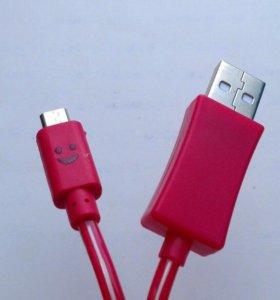 USB смартфон