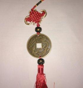 Китайский талисман