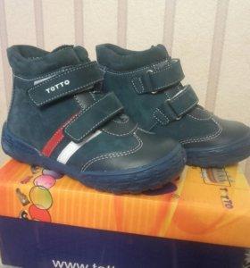 Ботиночки Тотто новые