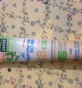 BB крем для лица чистая линия