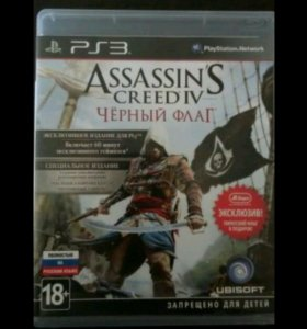 Assassin's creed 4:Black Flag