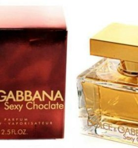Dolce&Gabbana The One Sexy Chocolate 75ml