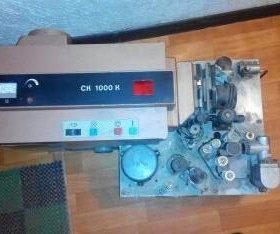 Кинопроектор СК-1000